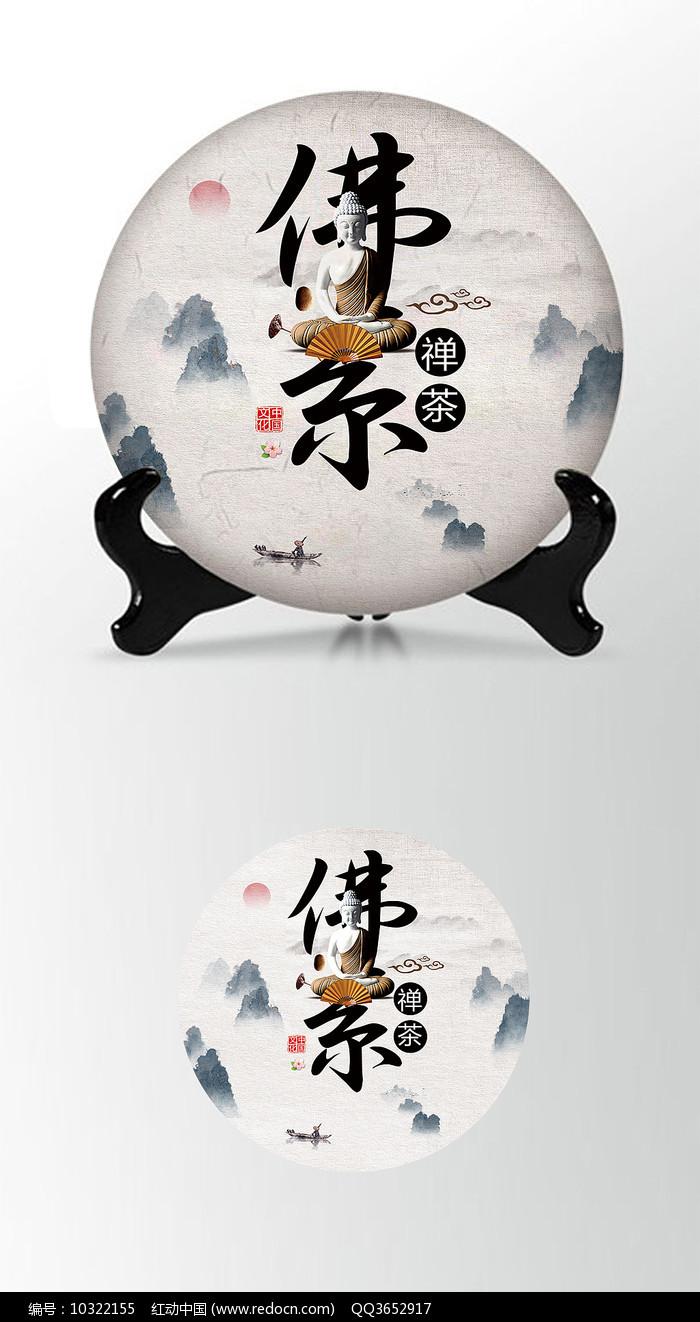 山海佛系茶叶棉纸茶饼包装设计图片
