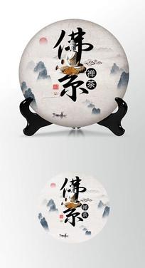 山海佛系茶叶棉纸茶饼包装设计