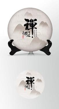 山海山峰茶叶棉纸茶饼包装设计PS