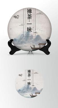 山海祥云茶饼棉纸图案包装设计PS