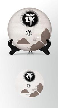 山海云茶叶棉纸茶饼包装设计