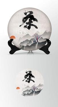 山海云山茶叶棉纸茶饼包装设计