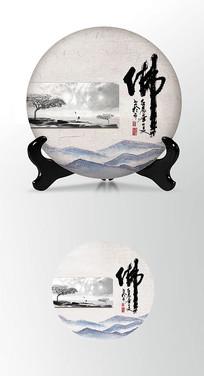 山峦茶叶棉纸茶饼包装设计PS