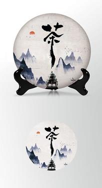 山峦云海大气茶叶棉纸茶饼包装设计
