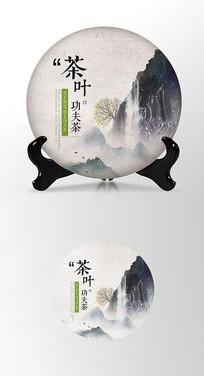 山水茶园茶饼棉纸图案包装设计