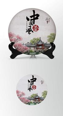 山水画茶饼棉纸图案包装设计PS