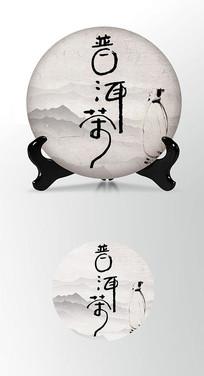 诗仙李白茶叶棉纸茶饼包装设计