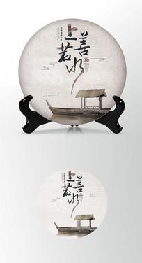 水调歌头茶饼棉纸图案包装设计PS