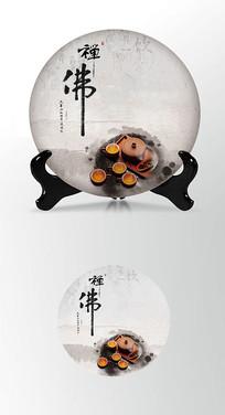 水墨大气茶叶棉纸茶饼包装设计