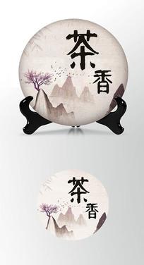 水墨古朴茶叶棉纸茶饼包装设计