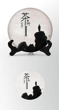 水墨简约茶叶棉纸茶饼包装设计