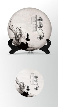 水墨泼墨茶叶棉纸茶饼包装设计