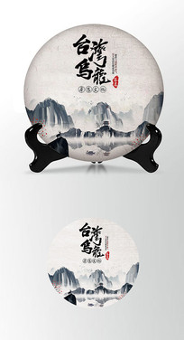 台湾茶茶叶棉纸茶饼包装设计