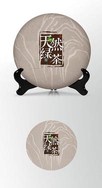 天然茶饼包装棉纸内飞包装设计