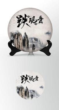 铁观音茶饼棉纸图案包装设计PS