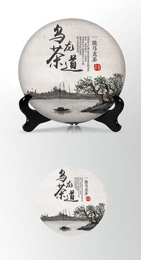 乌龙茶茶饼棉纸图案包装设计