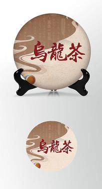 乌龙茶祥云茶叶棉纸茶饼包装设计PSD