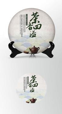 祥云背景茶叶棉纸茶饼包装设计