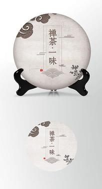 祥云背景图案茶饼棉纸图案包装设计