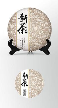 祥云底纹茶叶棉纸茶饼包装设计