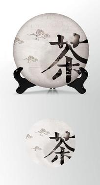 祥云古色古香茶叶棉纸茶饼包装设计