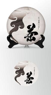 祥云飘渺茶叶棉纸茶饼包装设计