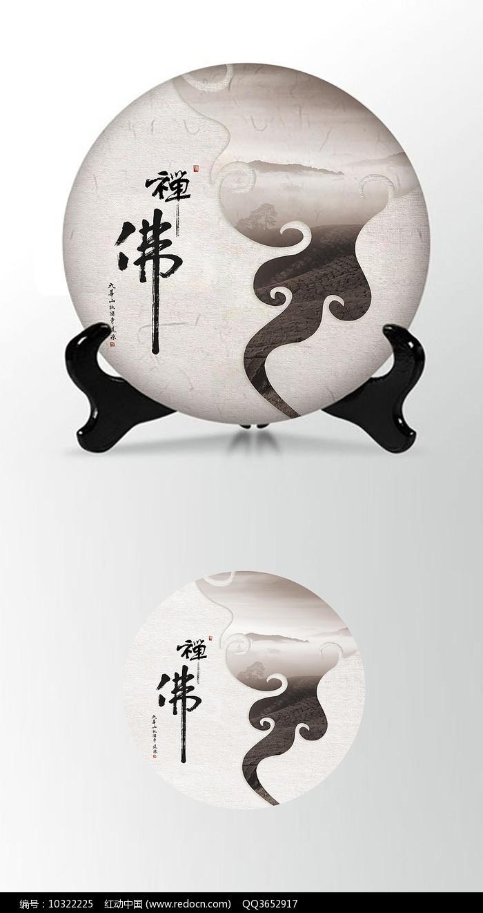 祥云清新茶叶棉纸茶饼包装设计图片