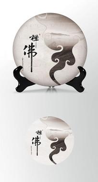 祥云清新茶叶棉纸茶饼包装设计