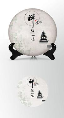 祥云图案茶饼棉纸图案包装设计
