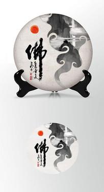 祥云元素茶叶棉纸茶饼包装设计PSD