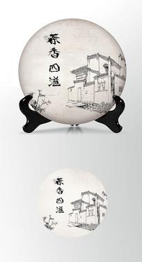 小镇茶香茶叶棉纸茶饼包装设计