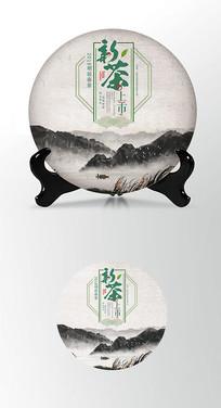 新茶绿色茶饼包装棉纸内飞包装设计