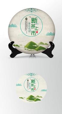 新茶上市茶叶棉纸茶饼包装设计PS