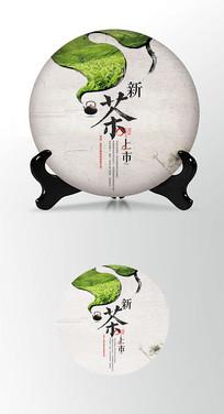 新茶祥云茶叶棉纸茶饼包装设计