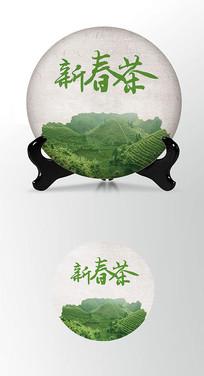 新春茶简约茶叶棉纸茶饼包装设计