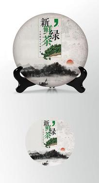 新鲜绿茶茶饼棉纸图案包装设计PS