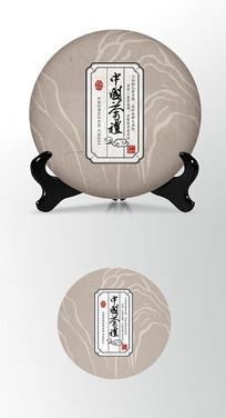 新中式茶叶棉纸茶饼包装设计