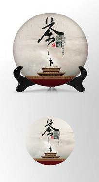 禅修茶叶棉纸茶饼包装设计