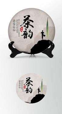 修行禅宗茶叶棉纸茶饼包装设计