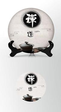 禅意墨迹茶叶棉纸茶饼包装设计