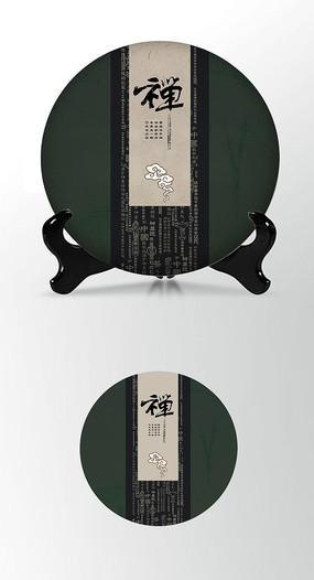 禅意文化茶饼包装棉纸内飞包装设计 PSD