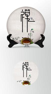禅意字体茶叶棉纸茶饼包装设计