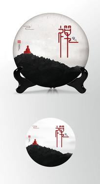 禅意字体设计茶叶棉纸茶饼包装设计
