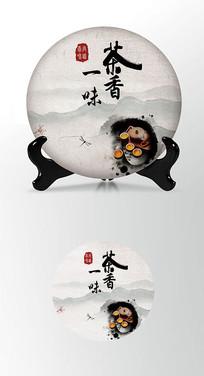 云海大气茶叶棉纸茶饼包装设计