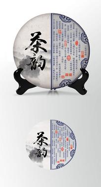 云海山峰茶叶棉纸茶饼包装设计