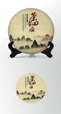 云山禅意茶叶棉纸茶饼包装设计
