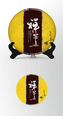 御用茶叶棉纸茶饼包装设计