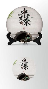 中式茶茶叶棉纸茶饼包装设计