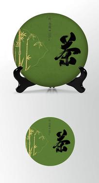 竹叶青茶叶棉纸茶饼包装设计