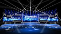 5G网络上市发布会舞美效果图舞台设计
